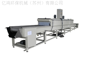 Plate type Dryer